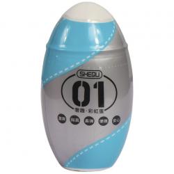 Мастурбатор Male Masturbator Egg, цвет: синий