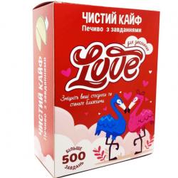 """Печиво з завданнями LOVE """"Чистий Кайф"""" (7 шт)"""