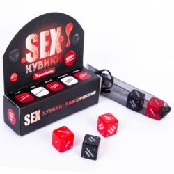 SEX-Кубики: Классические
