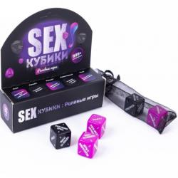 SEX-Кубики: Ролевые игры